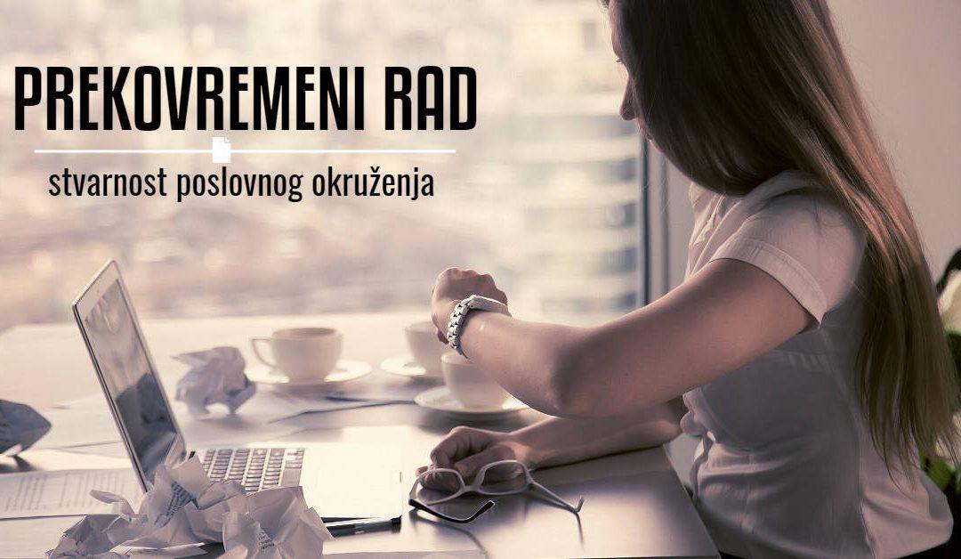 prekovremeni rad u Srbiji